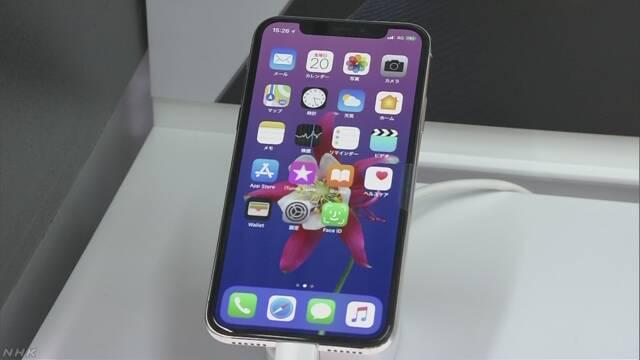 中国の裁判所 iPhone一部機種の販売差し止め認める