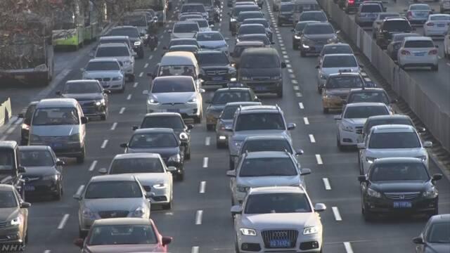中国 ことしの新車販売台数 28年ぶりに減少見通し