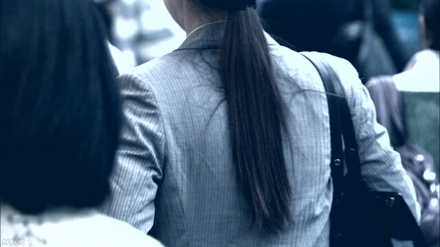 男性と女性の差が小さい国 日本は世界で110番目