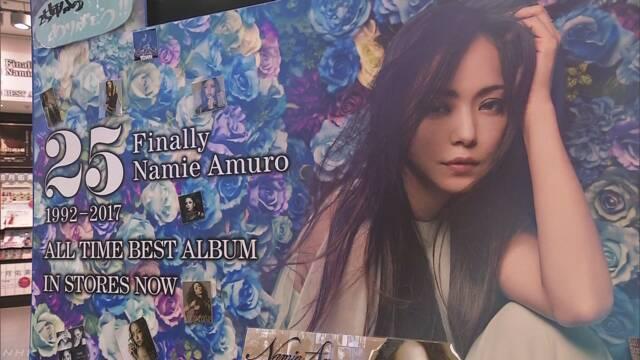 今年売れた音楽のCDやDVD 1番は安室奈美恵さん
