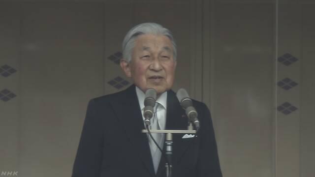 天皇陛下の85歳の誕生日 8万人以上がお祝いに行く