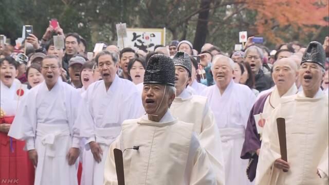 大阪府の神社「今年の嫌なことはみんなで笑って忘れよう」