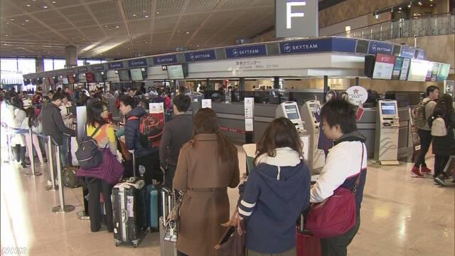 国際観光旅客税 きょうから 出国で1000円徴収 観光施策に活用