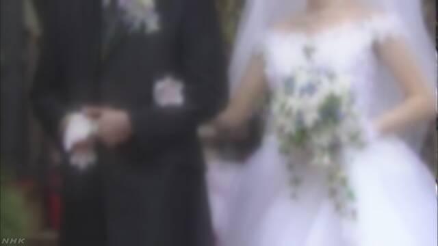 「結婚しなくてもいい」が68% NHKが調べる