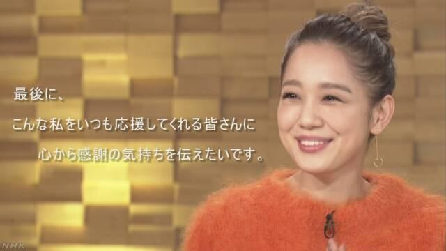 西野カナさんが歌手をしばらく休む