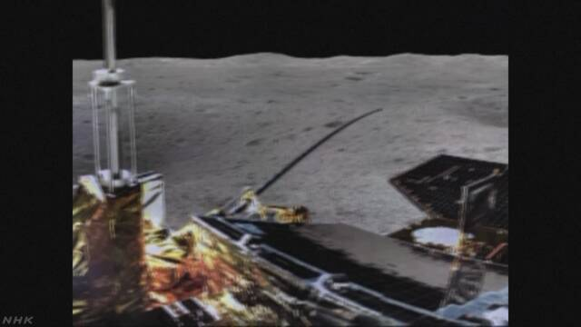 中国の探査機 月の裏側360度の地形撮影に成功