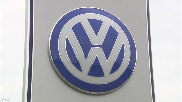 フォルクスワーゲン 世界での販売台数 3年連続で過去最高