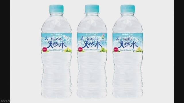 去年売れた飲み物 初めて「水」が1番になる