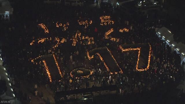 阪神・淡路大震災から24年 記憶や教訓の継承が課題に