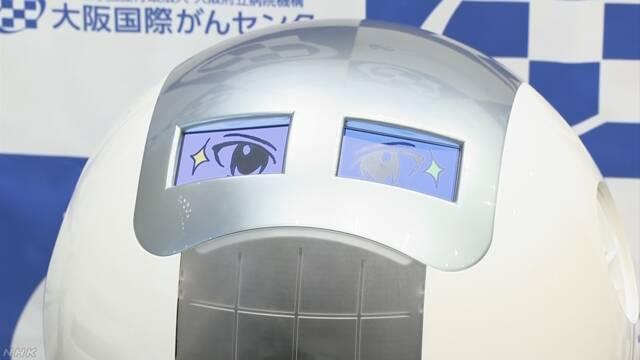 ロボットが病院で漫才を見せる