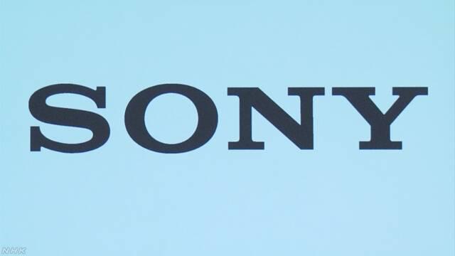 ソニーがイギリスにある会社をオランダに移す