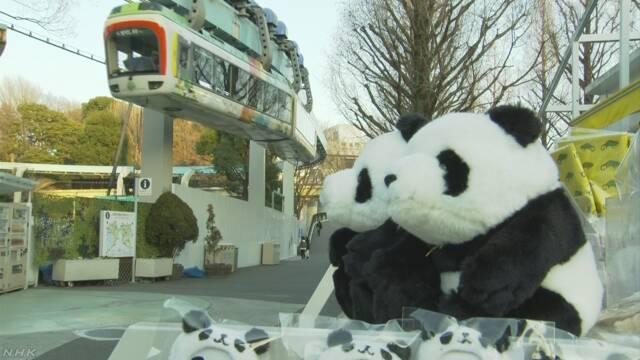 上野動物園 モノレールが古くなって11月から運転を休む