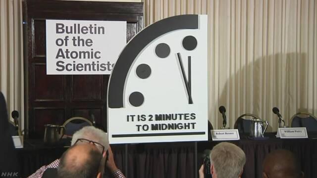 アメリカの科学雑誌「地球の最後の日まであと2分」