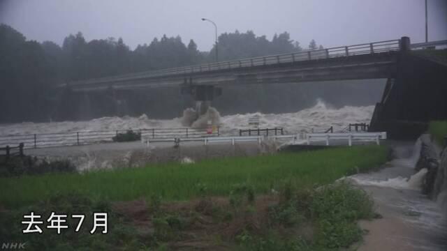 """西日本豪雨 """"堤防決壊の前兆"""" 12河川で漏水見つかる"""