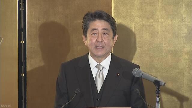 建国記念の日 首相メッセージ「次の時代へ未来切り拓く」