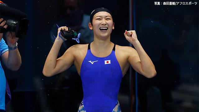 水泳の池江璃花子選手が白血病になったと発表