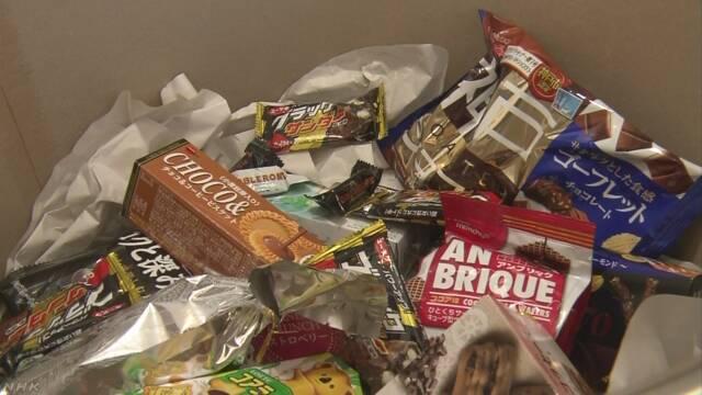 バレンタインデー「食べないチョコを子どもに届けよう」