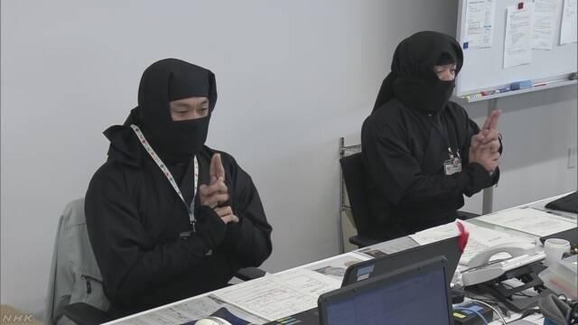 滋賀県甲賀市 市役所の職員が忍者の服を着て仕事をする
