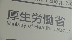 厚生労働省「医者が足りない県でもっと医者を多くしたい」