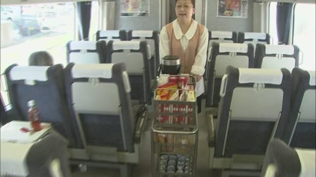 JR 新幹線や特急の中で弁当などを売ることをやめる