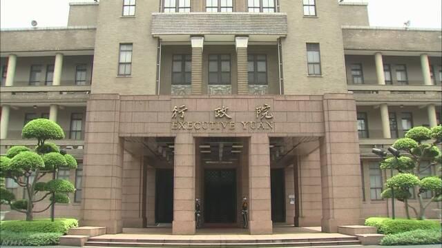 台湾 同性どうしの結婚認める特別法案を閣議決定
