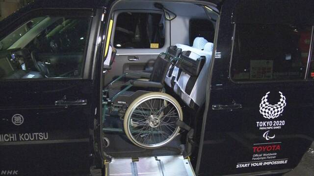 車いすで乗れるタクシー 運転手の研修が必要