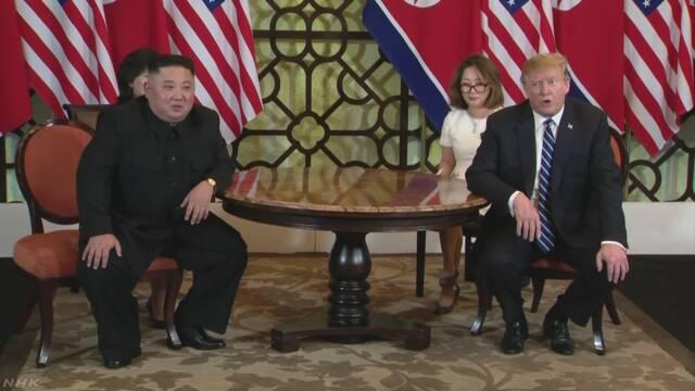 アメリカと北朝鮮 核兵器についての意見が合わなかった