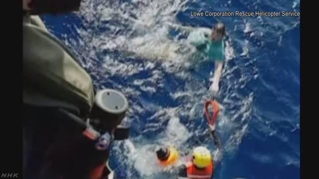 海に落ちた男性 脱いだジーンズに空気を入れて助かる