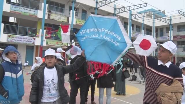 ガザ地区 たこをあげて東日本大震災の町に「元気になって」