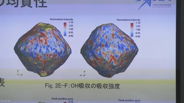 JAXA「地球から3億kmの小さい星に水の成分がある」