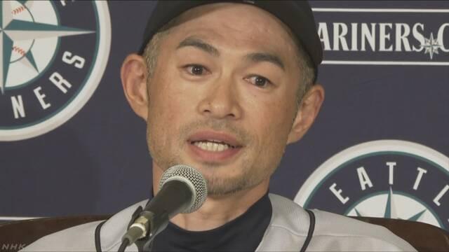 日本とアメリカで記録を作った野球のイチロー選手が引退