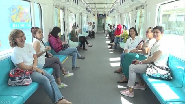 インドネシア 初めての地下鉄の運転が始まる