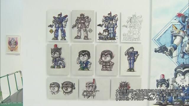 「こち亀」秋本治さんらの下描き「ラフ絵 」を展示 東京