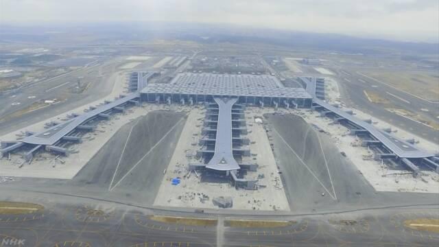 トルコの新しい空港 1年に2億人が利用できるようにする