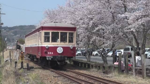 平成から令和へ 旧片上鉄道の特別車両運転 岡山 美咲町