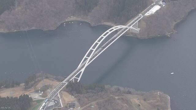 宮城 気仙沼 離島と結ぶ橋が開通 渡り初め