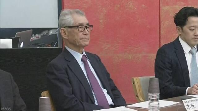 ノーベル医学・生理学賞 本庶さんが特許料見直し求め会見