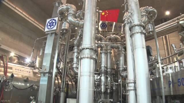 中国 核融合の実験装置公開 研究の姿勢アピール