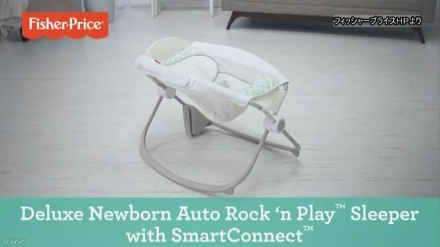 赤ちゃん30人以上がベッドで亡くなる事故