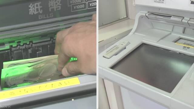 10日間の休み ATMはいつもの休みのように利用できる